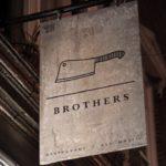 Brothers BBQ Restaurant Campbellsville KY